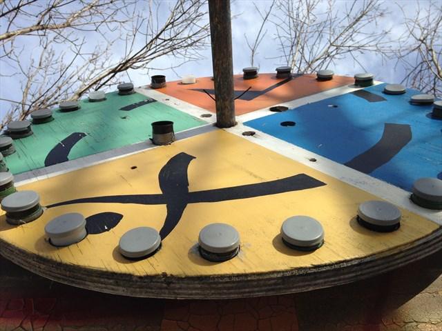 Wheel! Of! Geocaching! Photo by geocacher Nonsuch30