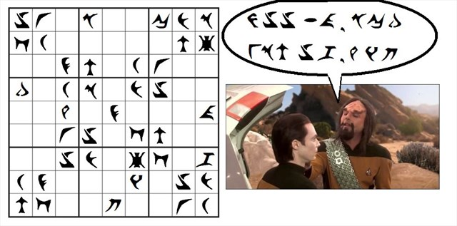Puzzle cache tBLT - The Klingoni Sudoku (GC53BPD)