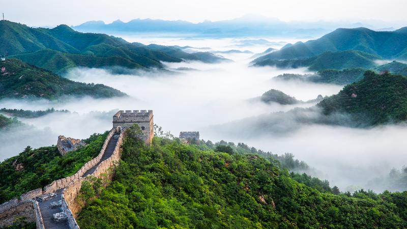 China Geocaching Souvenir