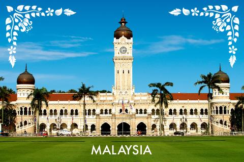 Geocaching country souvenir: Malaysia